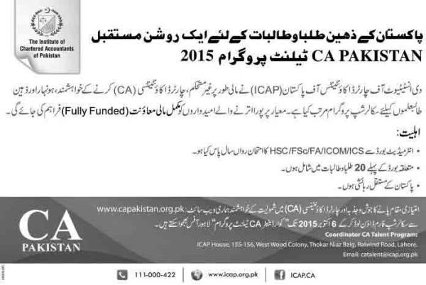 ca-pakistan-scholarships