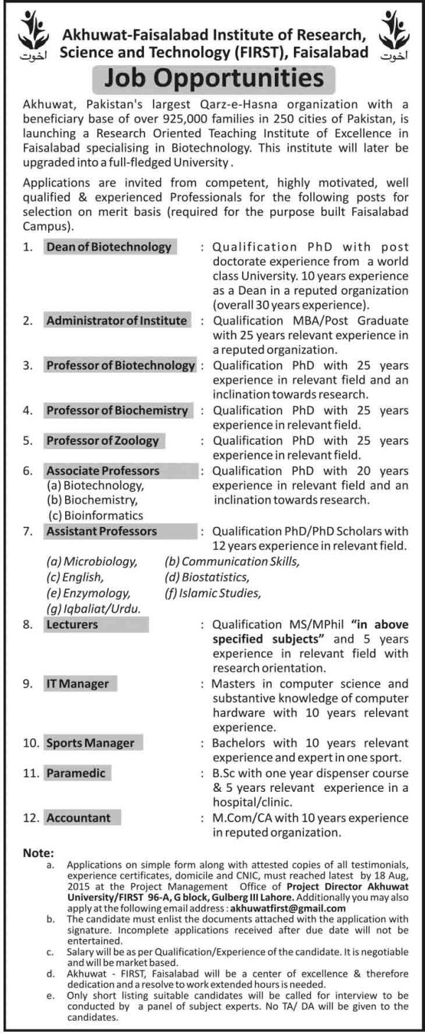 first-faisalabad-jobs