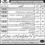 gcuf sahiwal jobs e1439972261887 150x150 GC University Faisalabad MA,MSC,MBA Morning 1st Merit List 2013