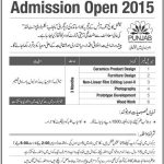 NCA Lahore Scholarship Free Vocational Training 2016