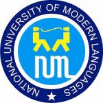 NUML University Merit List 2016 1st, 2nd, 3rd Selected Candidates