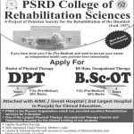 PSRD Institute of Paramedical Education Lahore Admissions 2015
