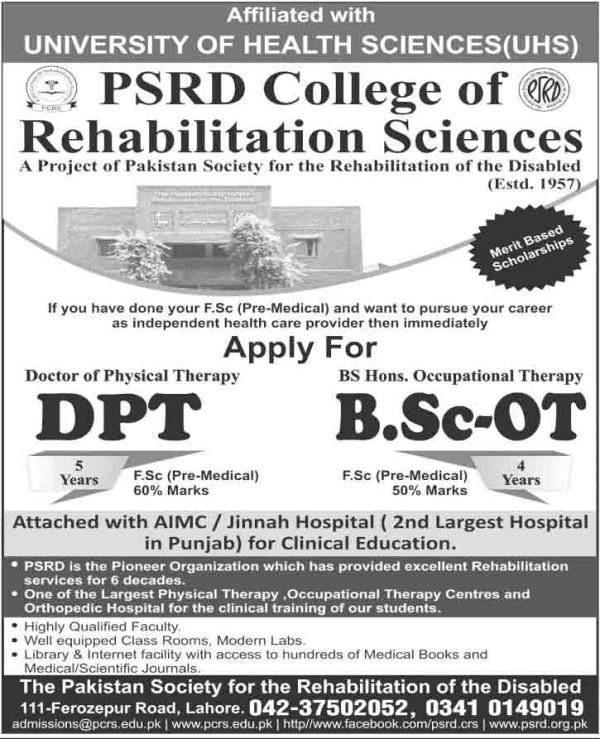 psrd-admissions