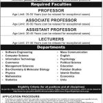 UOG Sialkot Jobs for Professors and Lecturers
