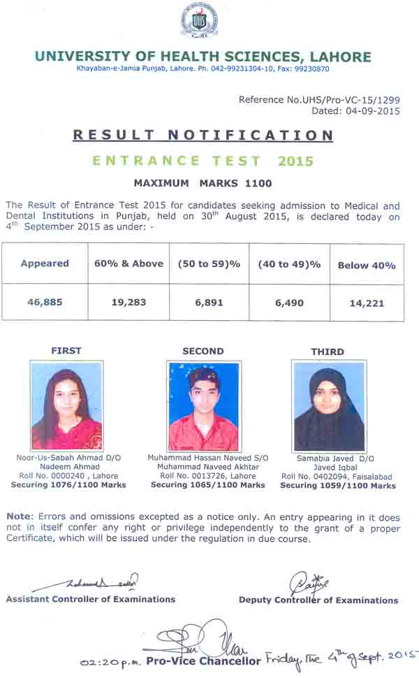 entry test Result 2015 UHS Announced MCAT Entry Test Results 2015