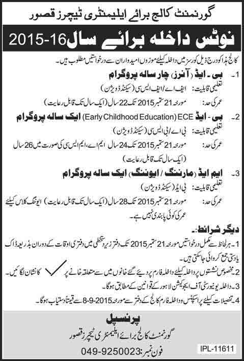 govt-college-qasur-admission