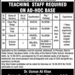 District Public School Nankana Sahib Jobs 2015 for Teachers