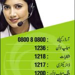 PTCL Helpline Number For Evo Complaint Dsl Mobile 150x150 STC Provides WiFi Internet service in Saudi Arabia
