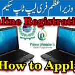 PM Laptop Scheme Registration 150x150 Shahbaz Sharif Punjab Youth Internship Program 2016