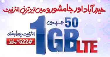 Warid brings fastest ‪‎LTE ‪Internet in ‪‎Hyderabad & ‪‎Jamshoro