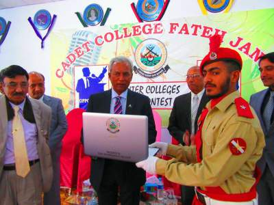 Cadet College Fateh Jang Admissions 2018 5th to 9th
