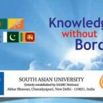 South Asian University Admission 2016 Entry Test Result