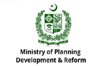 Ministry-of-Planning-pakistan