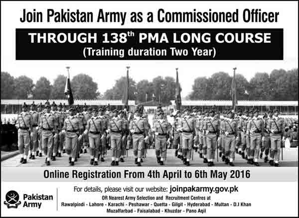 Join-Pak-Army