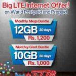 Warid Free Nights 150x150 STC Provides WiFi Internet service in Saudi Arabia