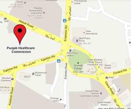 punjab-health-care-commission