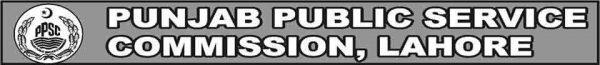 punjab-public-commission