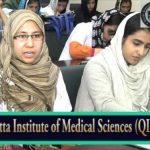 Quetta Institute of Medical Sciences Admission 2016 Entry Test