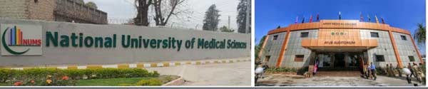 National University of Medical Sciences Admission 2016 Entry Test Result