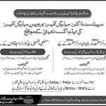 Punjab Govt Jobs for Doctors & Medical Officers