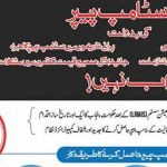 E Stamp Paper Lahore Online Purchase Bank of Punjab