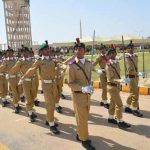 Military College Sui Admissions 2017 Entry Test Result