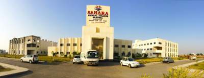 sahara-medical-college-narowal
