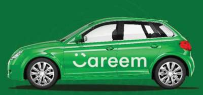 JS Bank Partner with Careem Taxi Network for PM Youth Program
