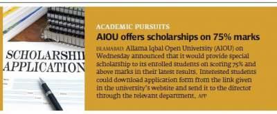 AIOU Scholarship