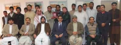 University of Balochistan Quetta Admission