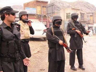 Levies Force Jobs in Awaran Balochistan