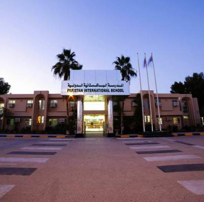 Pakistan International School Doha Qatar