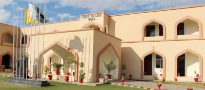Cadet college Wana