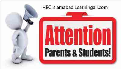 HEC Attention for Parents & Students do not Take Admission