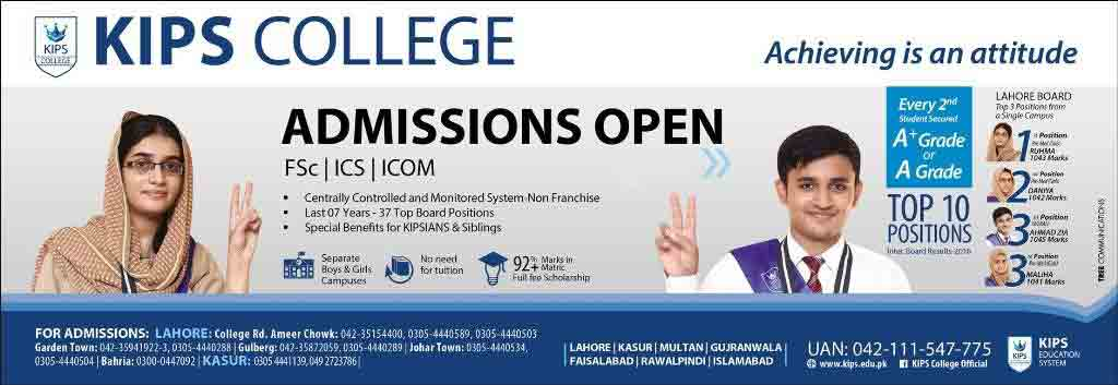 KIPS-College-Admission-Test