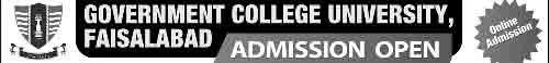 GCU Faisalabad Online Admission 2017 Test Eligibility Criteria