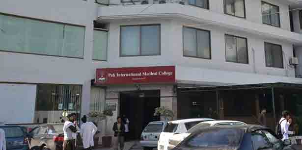 Pak-International-Medical-College