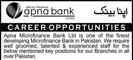 APNA Bank Jobs 2017 Careers for Managers, Officers