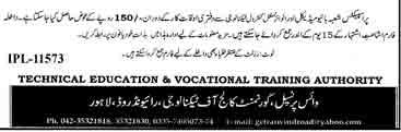 GCT-Lahore-Courses