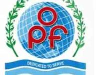 Overseas Pakistanis Foundation Internship Program 2017 Online Application Last Date