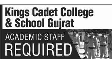 Kings Cadet College & School Gujrat 2018 Online Job Application