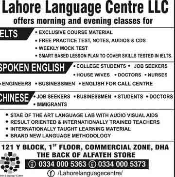 Lahore-Language-Center-Admission-in-DHA