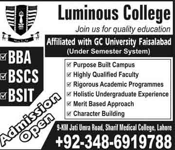 Luminous College Lahore Admissions 2018 BBA, BSCS, BS IT