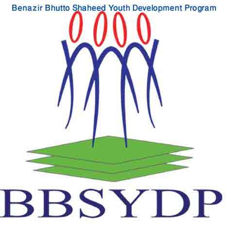Benazir Bhutto Shaheed Youth Development Program