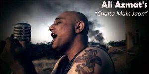 Ali-Azmat-Chalta-Main-Jaaun