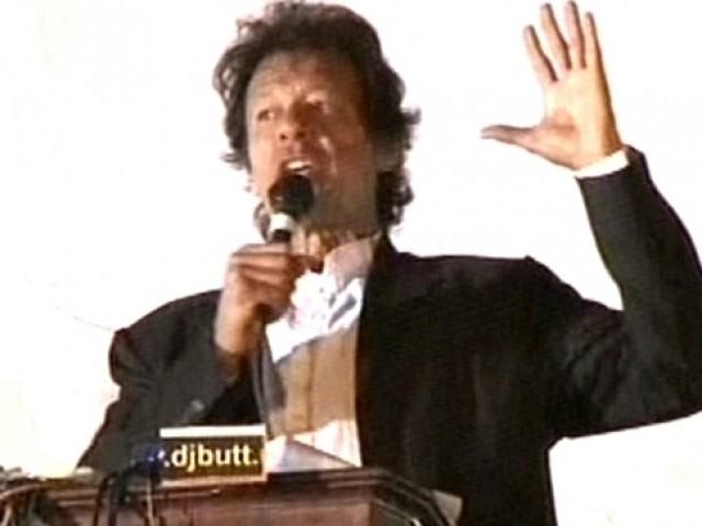 imran-khan-lahore-jalsa-speech