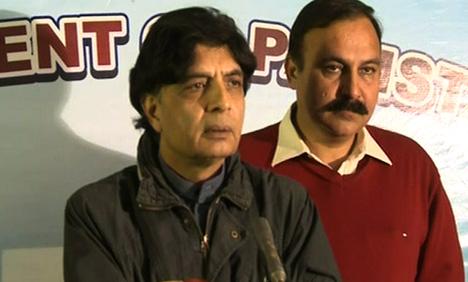nisar pakistan muslim league