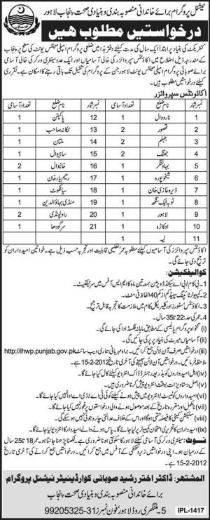national program jobs