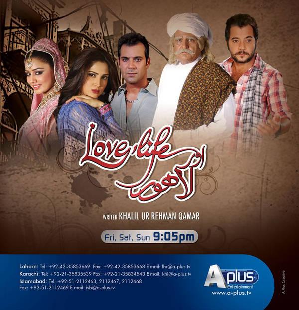Love-Life-Aur-Lahore