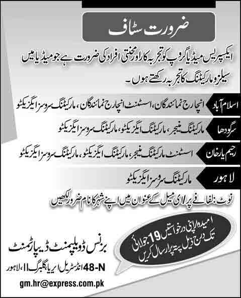 jobs-express-madia-group